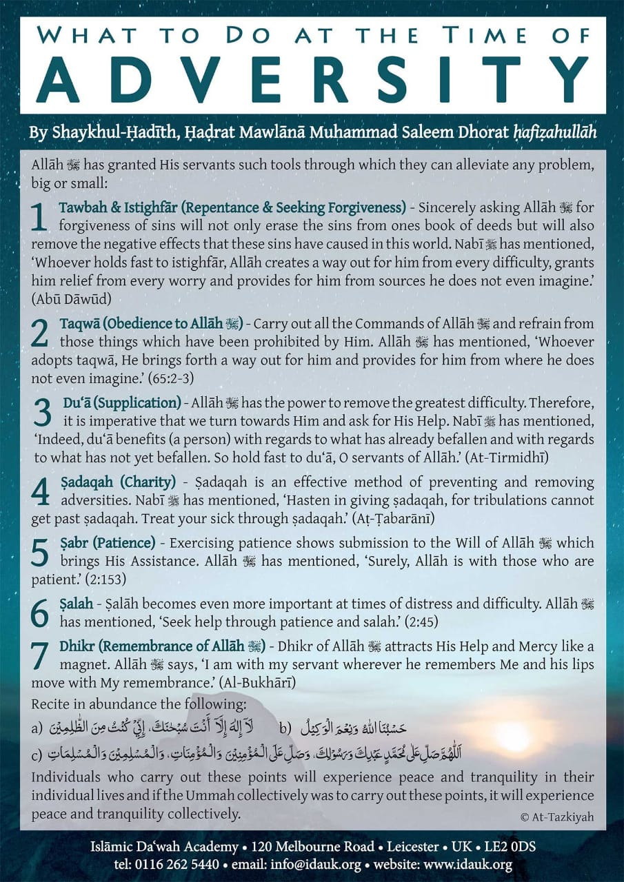 https://masjidetauheed.org/news-articles/7 Golden Advices at the time of Adversity