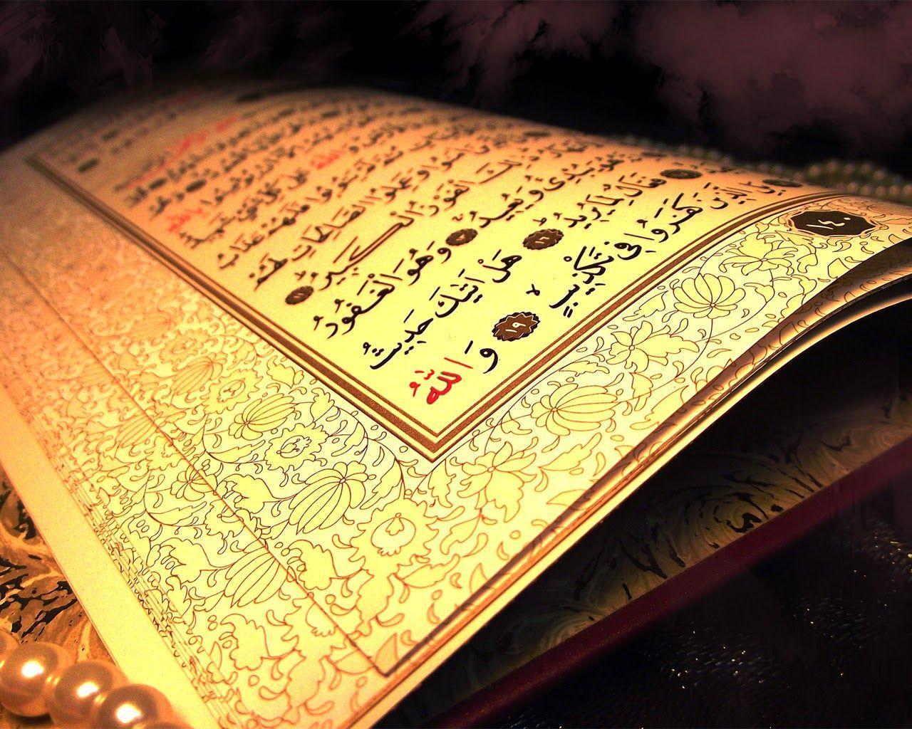 Qur'an Tafseer